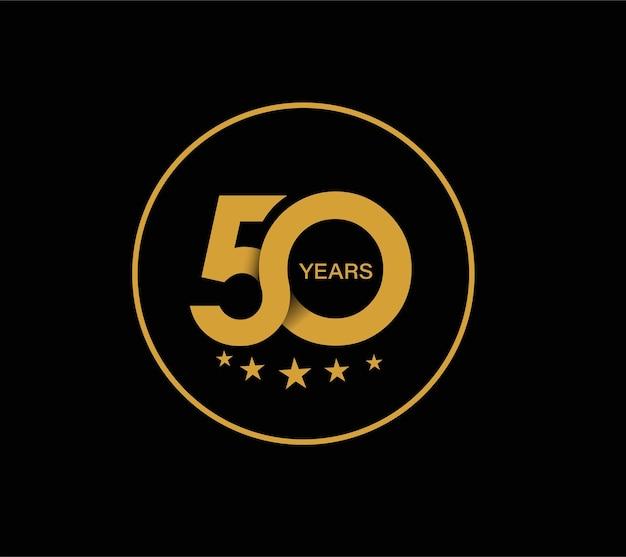 50주년 기념 디자인.