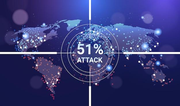 51-процентная атака на блокчейн, похищающая криптовалюту, концепция взлома сети блокчейнов