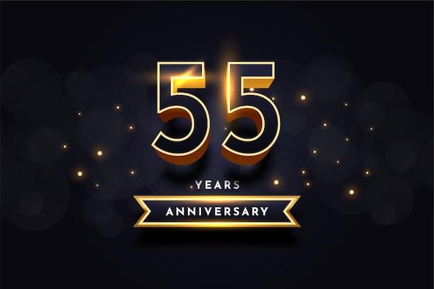 55年周年記念お祝い背景テンプレートデザイン
