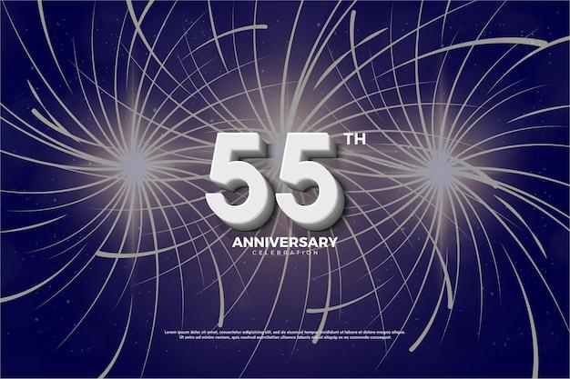 55-я годовщина с фейерверком на заднем плане