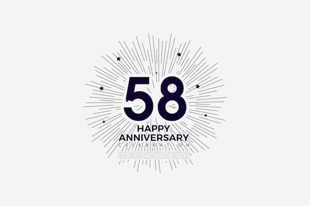 58-я годовщина с плоской цифрой белого на черном