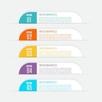 Инфографический шаблон с 5 вариантами