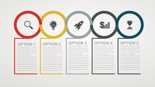 5ステップ構造を持つインフォグラフィックデザインテンプレート。ビジネス成功の概念、フローチャート