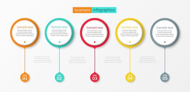 5つのオプションまたは手順のベクトルイラストインフォグラフィックデザインテンプレート