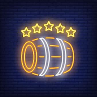 5つ星ネオンサイン付きの木製の樽