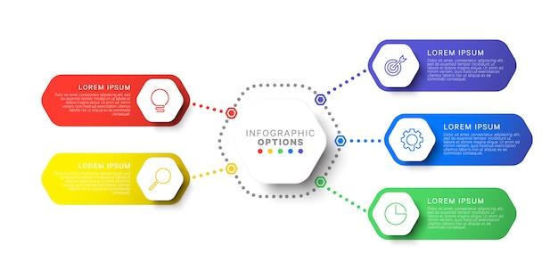 六角形の要素を持つシンプルな5つのステップレイアウトインフォグラフィックテンプレート。パンフレット、バナー、年次報告書およびプレゼンテーションのビジネスプロセス図