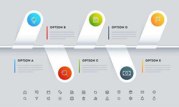ビジネステンプレートの5つの異なるステップのインフォグラフィック要素