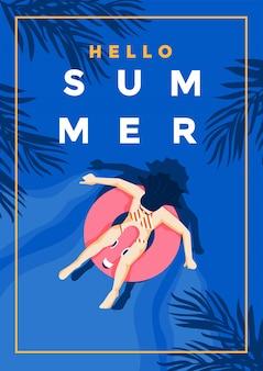 夏の背景フラットデザイン夏の時間5