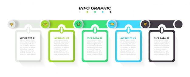 マーケティングのアイコンと5つのオプション、手順またはプロセスを持つビジネスインフォグラフィックデザインテンプレート。ベクトルイラスト。