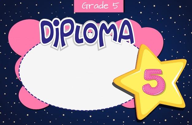 グレード5の卒業証書の証明書テンプレート