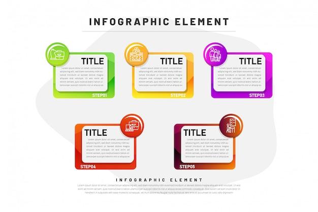 Шаблон бизнес инфографики градиент с элементом 5 шаг