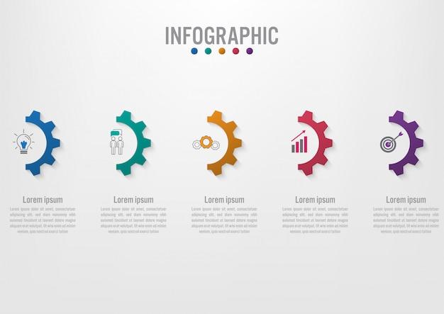 ビジネスインフォグラフィックテンプレートと5つのオプション