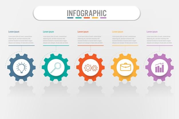 5つのギアオプションを備えたビジネスインフォグラフィックテンプレート