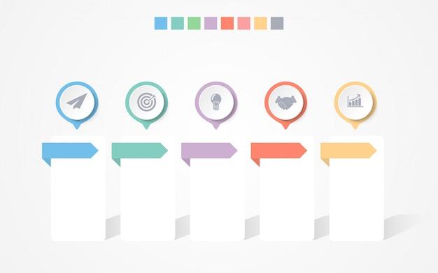 Презентация бизнес инфографики шаблон с 5 вариантами, процессом или этапами.