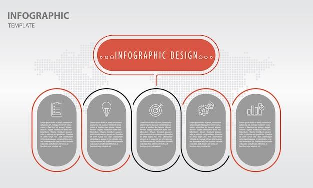 Презентационный инфографический шаблон 5 вариантов