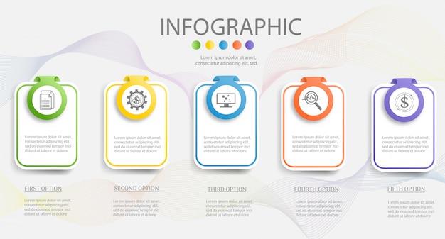 Дизайн бизнес шаблон 5 шагов инфографики элемент диаграммы.