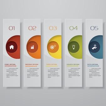 5-значный вариант баннера для презентации.
