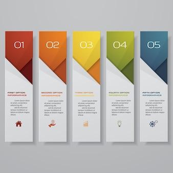 5つのオプションを持つインフォグラフィック