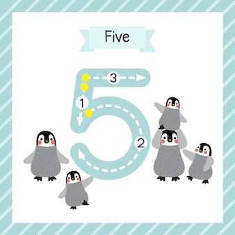 5番動物追跡フラッシュカード