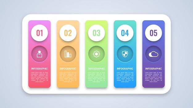 5つのステップビジネスインフォグラフィックテンプレート