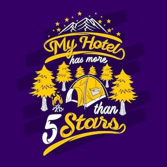 私のホテルには5つ以上の星があります