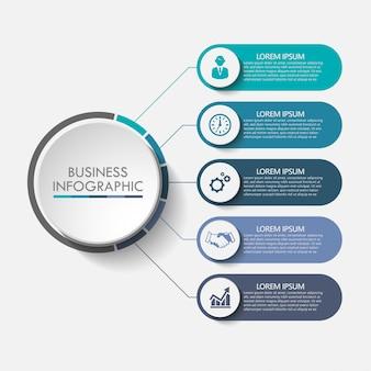 プレゼンテーションビジネスインフォグラフィックテンプレートには5つのオプションがあります。