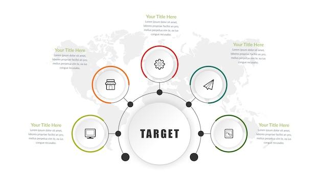 アイコンと5つのターゲットインフォグラフィック要素ビジネス戦略
