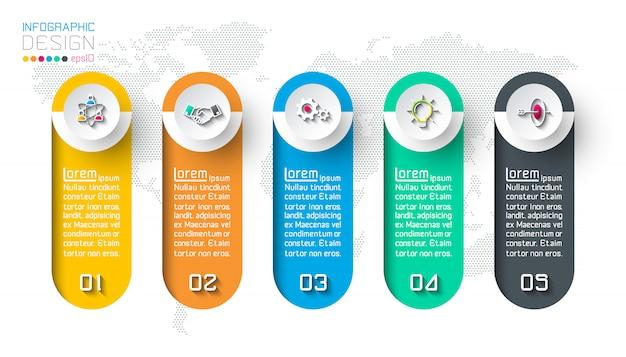 5つのステップを持つビジネスインフォグラフィック。
