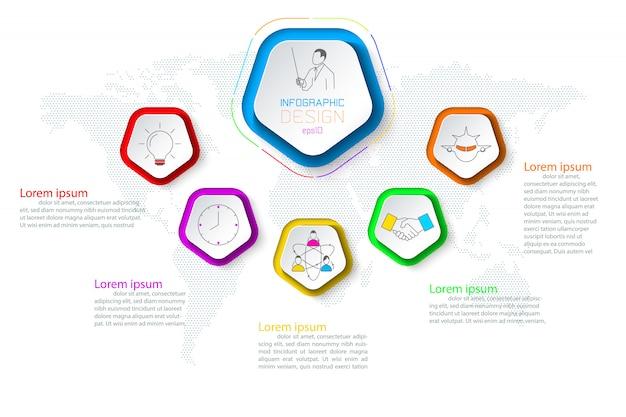 5つのステップを持つ五角形ラベルインフォグラフィック。