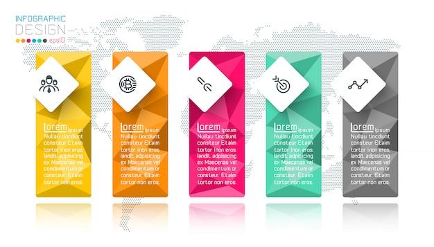 5つのステップを持つ多角形ビジネスインフォグラフィック。
