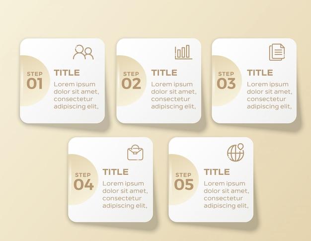 ビジネスインフォグラフィック5ステップテンプレート