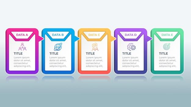 5つのオプションを持つインフォグラフィックテンプレート