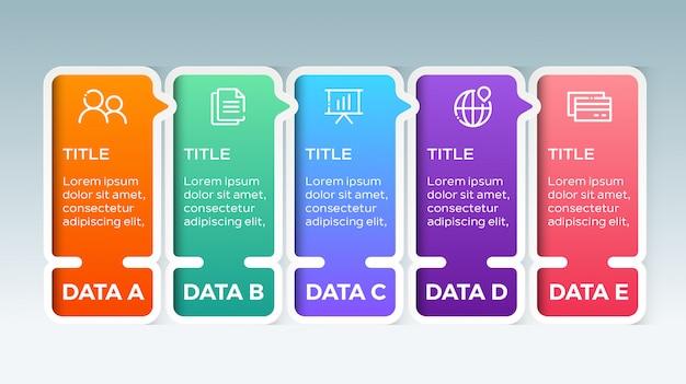 5つのオプションの手順でカラフルなインフォグラフィック