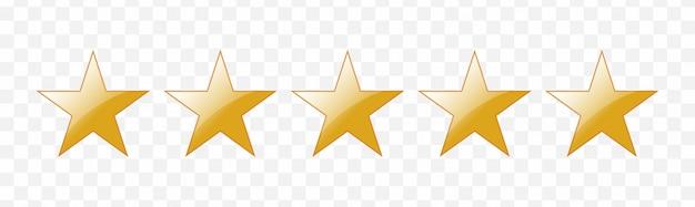 5つ星の評価