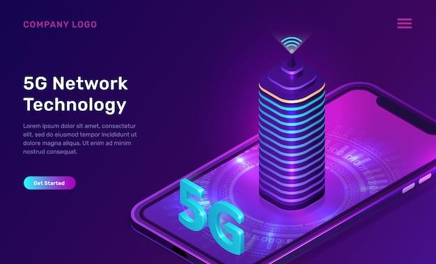 5gネットワークテクノロジーのランディングページ