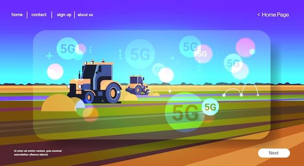 Трактор вспашка земли 5g онлайн беспроводная система связи тяжелая техника, работающая в области smart сельского хозяйства концепция пейзаж фон плоский горизонтальный