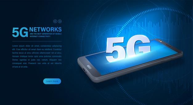 5gネットワーク接続とスマートフォン。高速インターネットのコンセプト