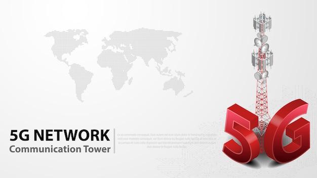 データセンターバナー付き5g通信タワーワイヤレス高速インターネット