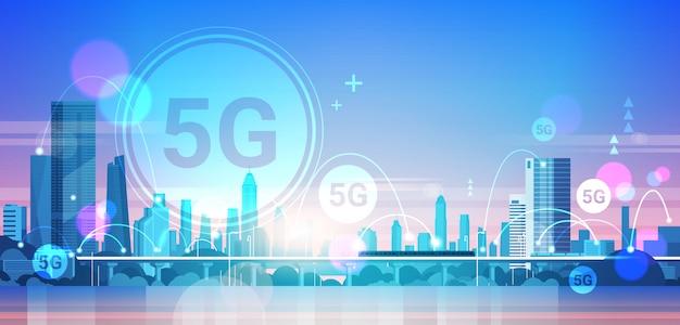 Умный город 5g онлайн коммуникационная сеть беспроводных систем связи концепция