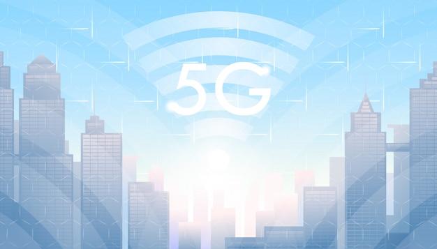 5gコンセプトテクノロジー。ベクトルイラスト。