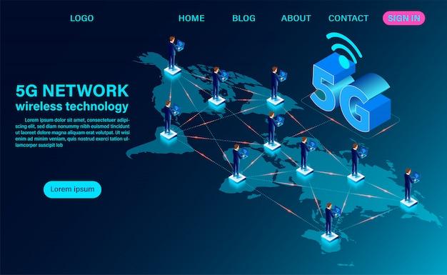 5gネットワークのランディングページ
