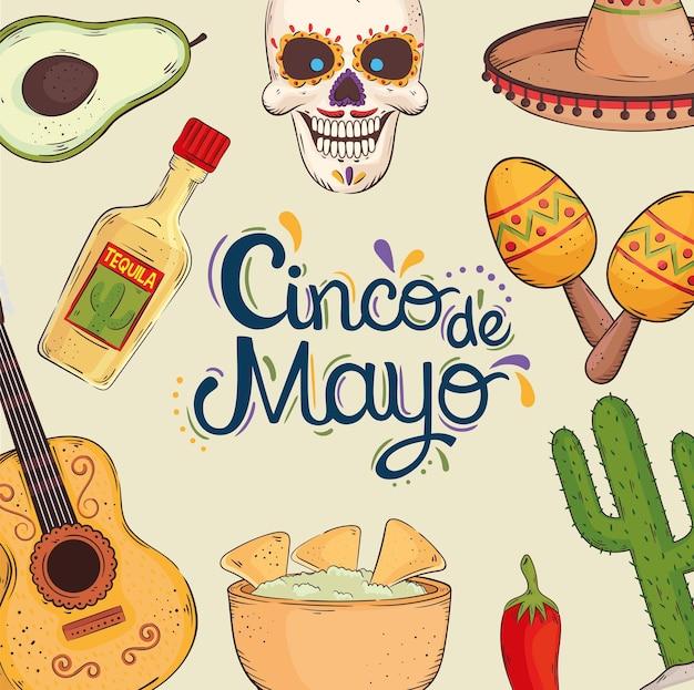 Празднование 5-го де майо
