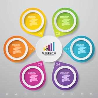 シンプルで編集可能なプロセスチャート6ステップ。 eps 10。