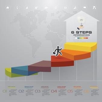 6段階の階段のプレゼンテーションのためのinfographic要素。