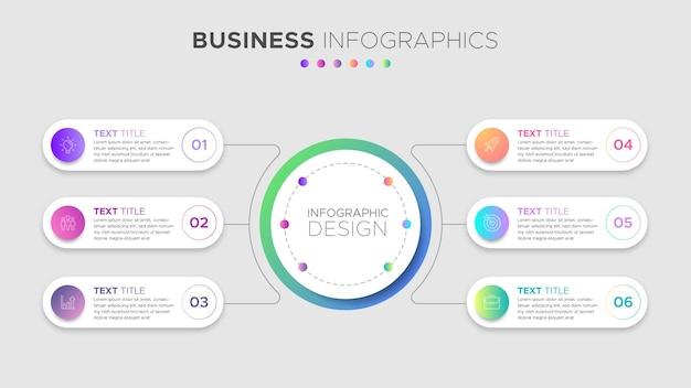 複数のグラデーションカラーシェイプを備えた6ステップのビジネスインフォグラフィック
