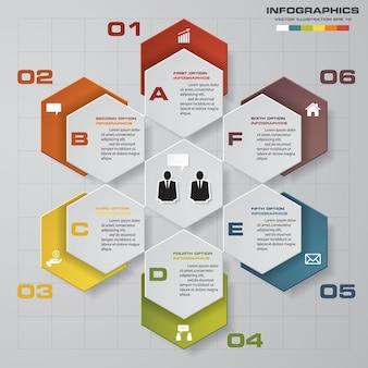 6 단계 프로세스. 간단하고 편집 가능한 추상 디자인 요소입니다. 벡터.