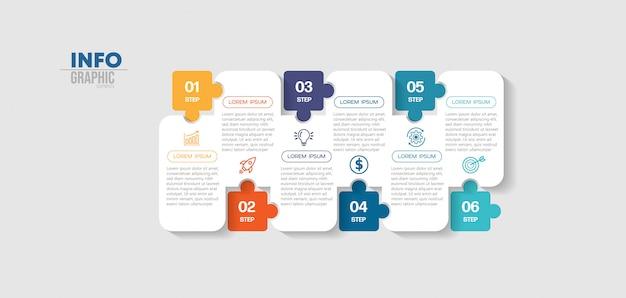 アイコンと6つのオプションまたは手順を持つインフォグラフィック要素。プロセス、プレゼンテーション、図、ワークフローレイアウト、情報グラフ、webデザインに使用できます。