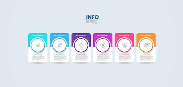 アイコンと6つのオプションまたは手順のインフォグラフィック要素。プロセス、プレゼンテーション、図、ワークフローのレイアウト、情報グラフ、webデザインに使用できます。