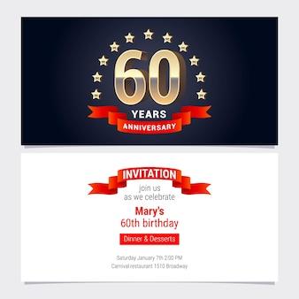 お祝いへの60周年記念の招待状。 60歳の誕生日カード、パーティーの招待状