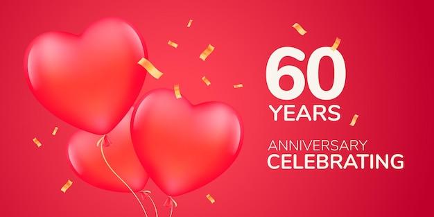 60 주년 기념 로고 템플릿